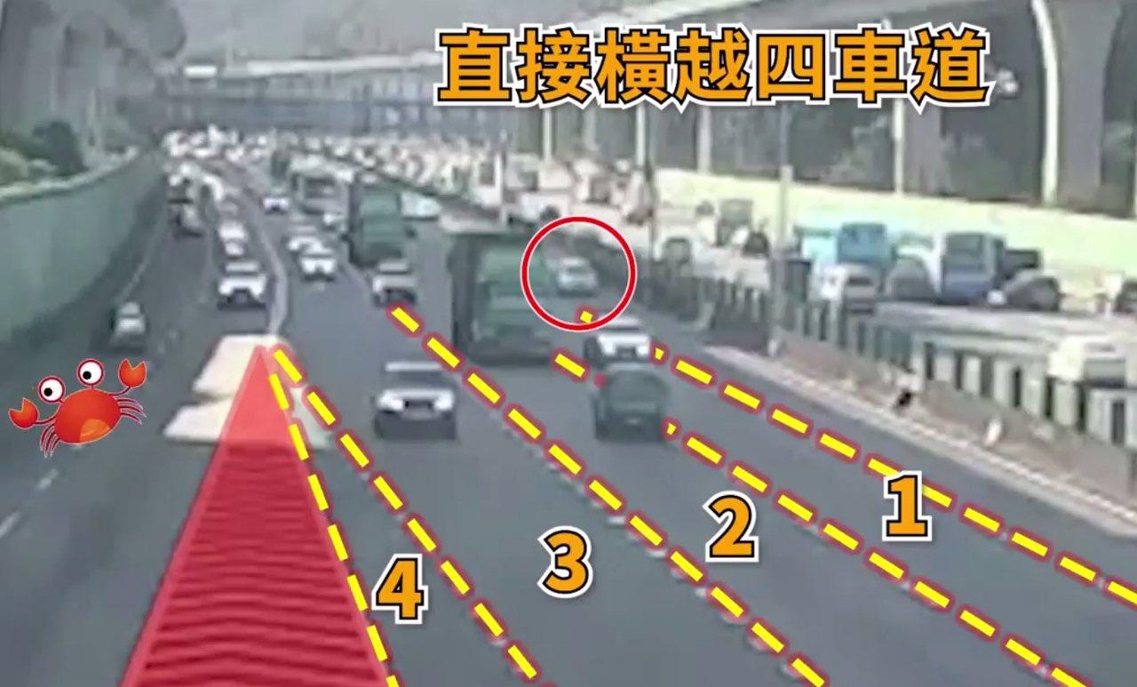 銀色轎車連續橫切4線車道和槽化線,釀成追撞事故。記者林昭彰/翻攝