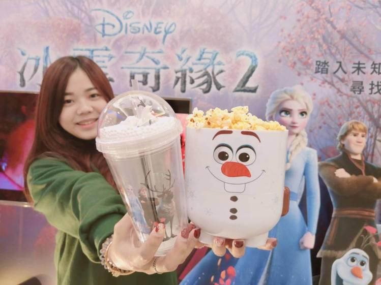 環球購物中心新北中和國賓影城,推出冰雪奇緣2超值套票單人510元,可選冰雪雙層杯...
