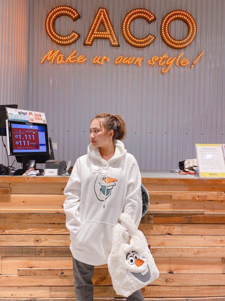 環球購物中心新北中和、桃園A8、新左營車站的CACO推出雪寶服飾,滿2,500元...