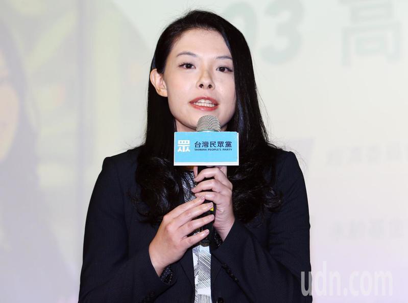台灣民眾黨不分區立委名列第三的郭台銘幕僚、鴻海集團大數據辦公室主任高虹安。記者杜建重/攝影