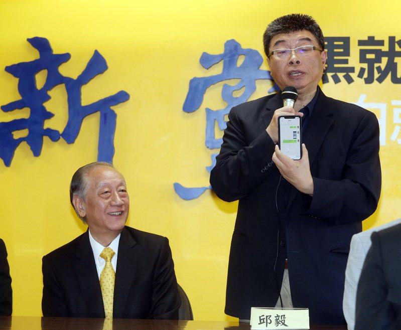 新黨上午公布不分區立委名單,主席郁慕明(左)出席表示支持國民黨總統參選人韓國瑜,國民黨前立委邱毅(右)排序第一成新黨不分區立委提名人,邱毅也秀出韓國瑜嘗試與他聯絡的截圖表示,「這一個戰鬥團隊的形成是得到韓國瑜的祝福」。記者曾吉松/攝影