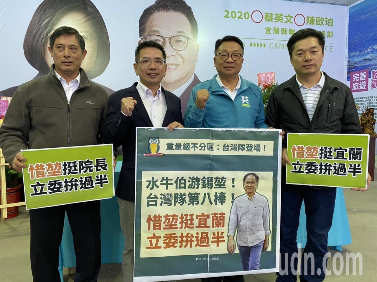 民進黨不分區立委名單昨天出爐,游錫堃排入第8名,也就是政治組的第1名,立法委員陳...