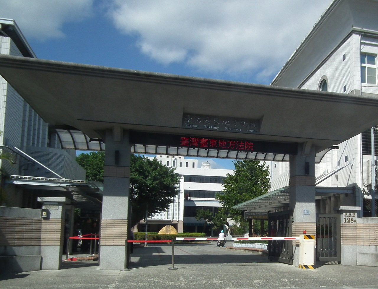 陸軍駐紮台東某單位1名葉姓下士,與1名有夫之婦發生不倫關係,台東地方法院依妨害婚...