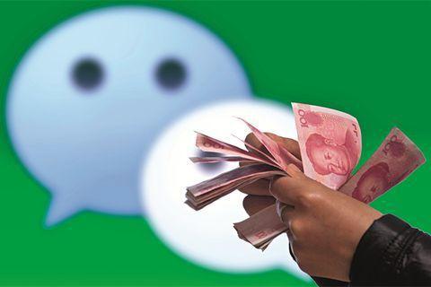 北京最高法院今(19)日發布的「司法大數據專題報告之網路犯罪特點和趨勢」顯示,2...