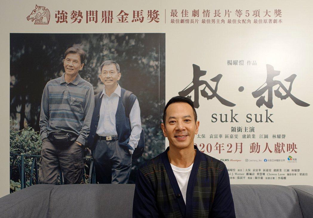 導演楊曜愷為找演員被破百人拒絕。圖/采昌提供