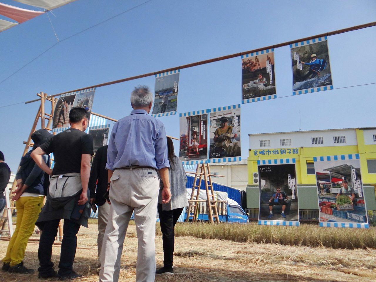 會場佈滿許多辛勞的雲林農民和產業主的創業故事。記者蔡維斌/攝影
