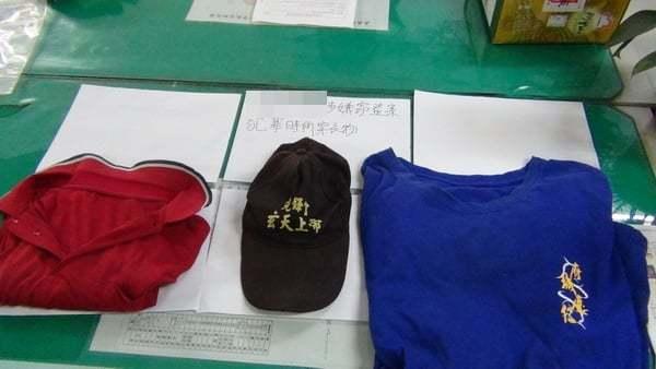 張嫌犯案時戴繡有「玄天上帝」字樣的帽子,意外成為了警方破案的重要線索。記者黃晴雯...