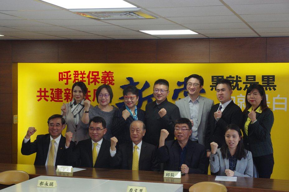 邱毅(前右二)與新黨不分區候選人合影。記者程嘉文/攝影