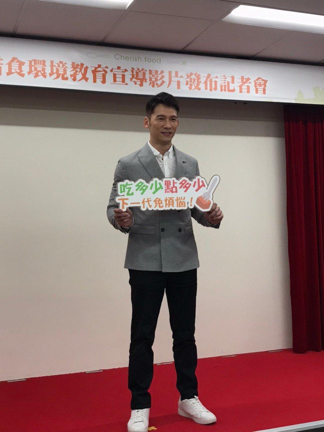 溫昇豪為環保署拍攝惜食環境教育宣導影片,呼籲愛惜食物。圖/環保署提供