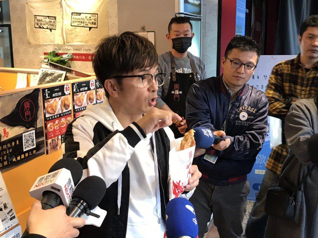 唐從聖在自家雞排店解釋投資糾紛,並當場請大家吃雞排。記者葉君遠/攝影