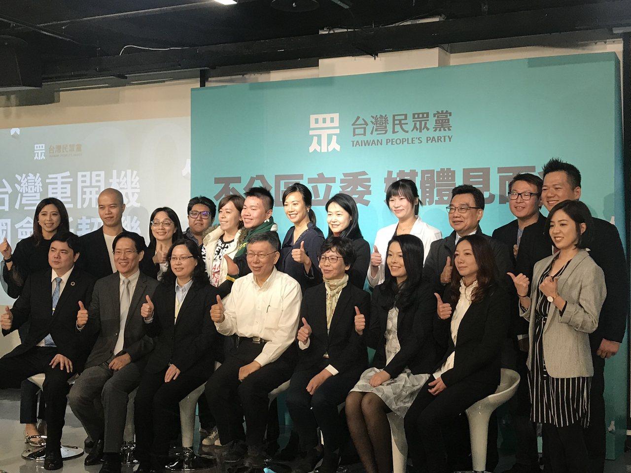 台灣民眾黨昨舉辦不分區立委提名人的媒體見面會,排序前15位的不分區立委提名人和部...