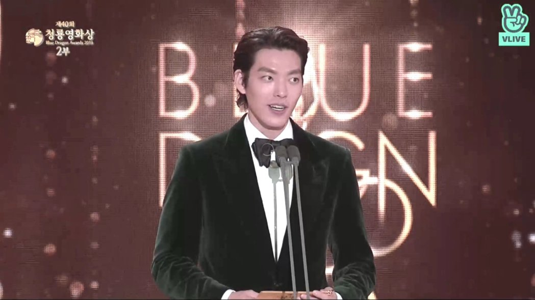 金宇彬抗癌成功後首度公開亮相,擔任青龍獎頒獎嘉賓。圖/截圖自VLIVE