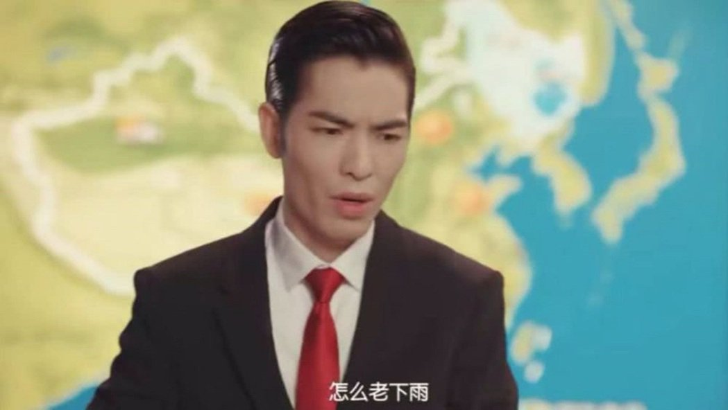 蕭敬騰播氣象。圖/中國氣象局官微