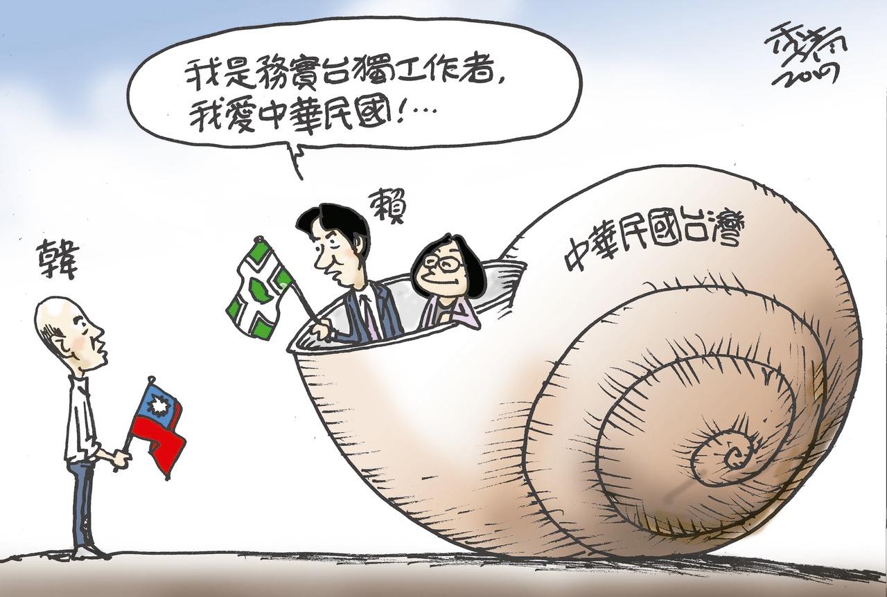 漫畫/借殼上市