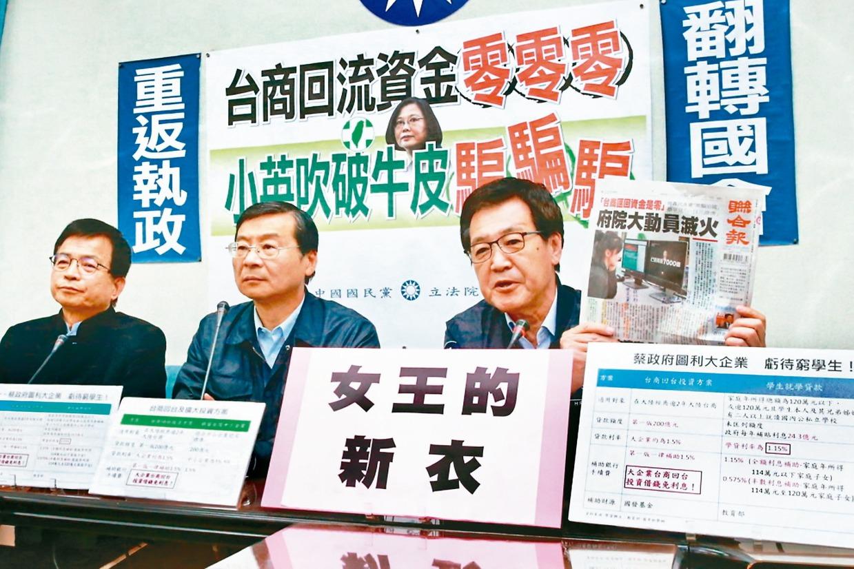 撒錢、膨風、吹噓救不了台灣經濟