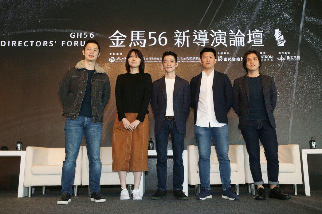 金馬論壇新導演論壇,《聖人大盜》徐嘉凱 (左起)、《金都》黃綺琳、《返校》徐漢強