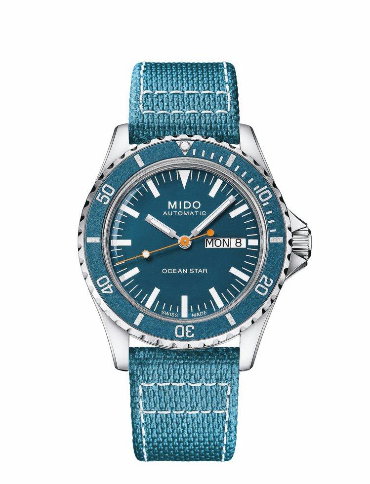 美度表Ocean Star Tribute75周年特別版腕表,不鏽鋼表殼搭配鋁合...