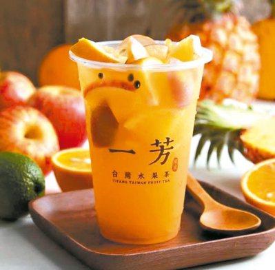 知名手搖茶飲品牌一芳水果茶度過風波,業績終於慢慢回升。 一芳/提供