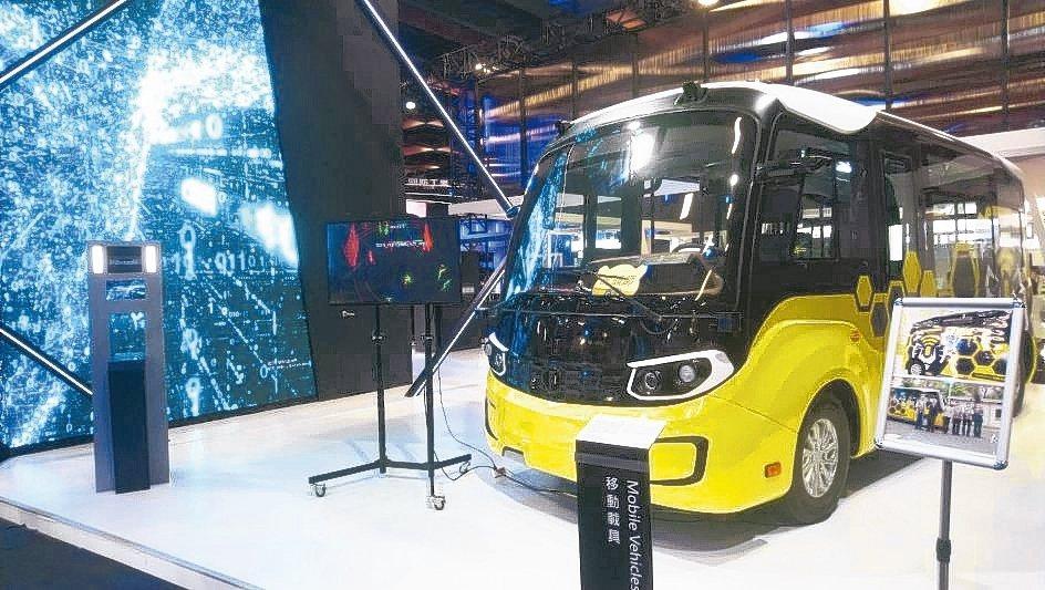 因法規環境逐步完備,虎頭山創新園區成為車聯網智駕車與物聯網的重要發展基地。 亞洲...