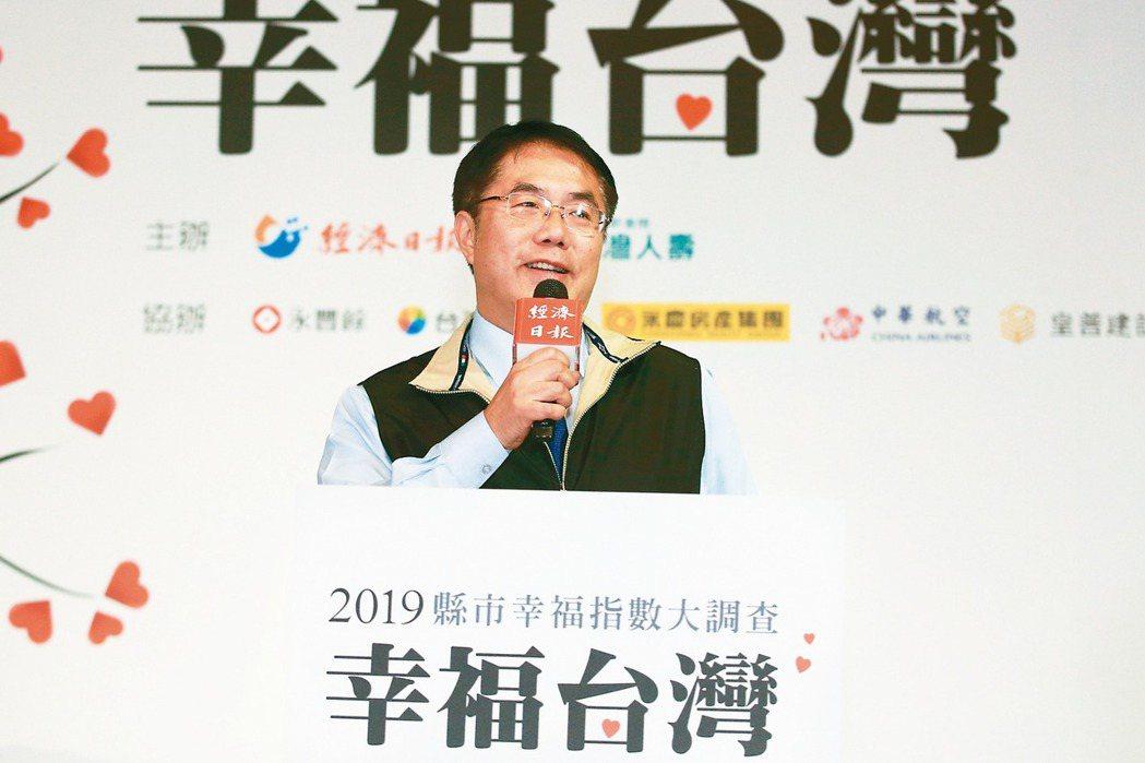 台南市長黃偉哲