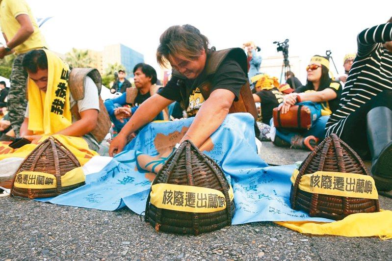 政府將對蘭嶼核廢料傷害補償25.5億元,往後每三年還有2.2億元補償。圖為當年蘭嶼原住民身著傳統盔甲到凱道靜坐。 圖/聯合報系資料照片
