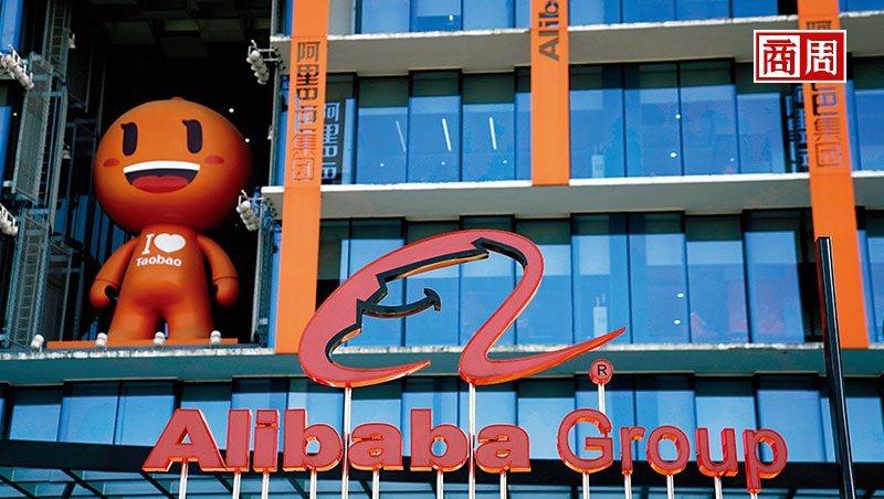 「仍相信香港的美好未來。」阿里巴巴執行長張勇如是說。赴港二次上市正是該公司此信念的展現。(來源.達志影像)