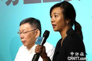台灣民眾黨話題3美女 出場身段很不同