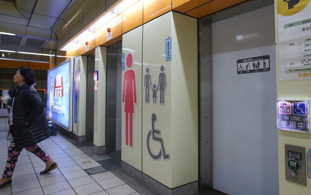示意圖,非當事廁所。 圖片來源/聯合報系