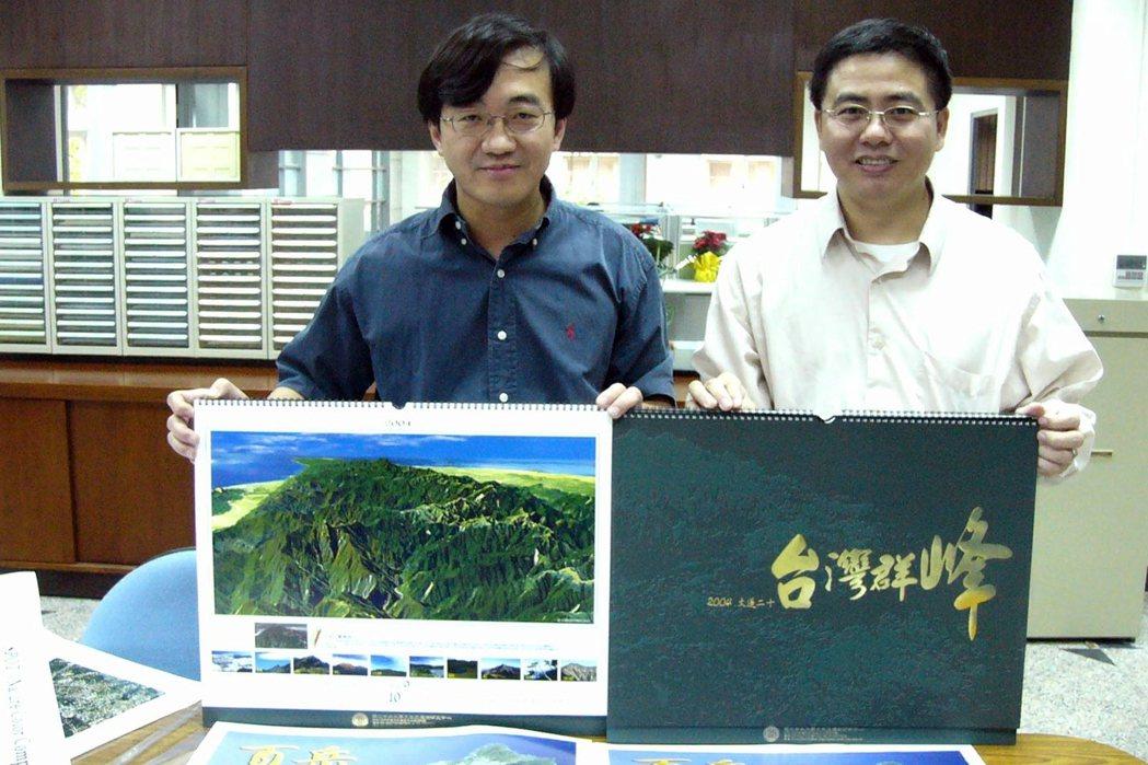 圖為前中央大學遙測專家、通訊系統研究中心主任陳錕山(左),攝於2003年。 圖/聯合報系資料照