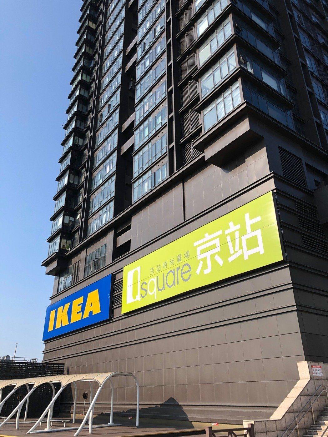 定位為「美食百貨」的京站小碧潭拼12月底開幕,據了解,裡頭約有44個品牌,且高達...