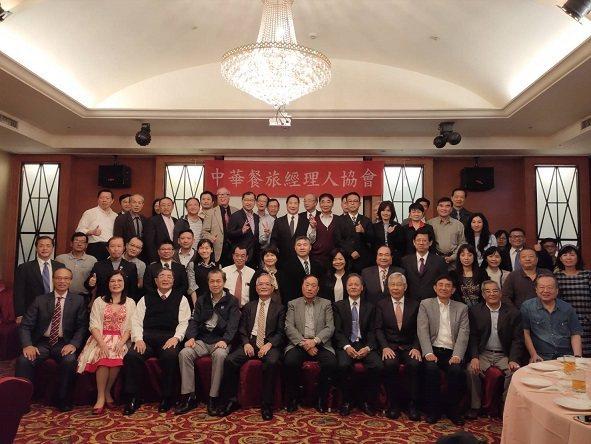 中華餐旅經理人協會舉辦年終聚餐,凝聚會員團結力量。 協會/提供