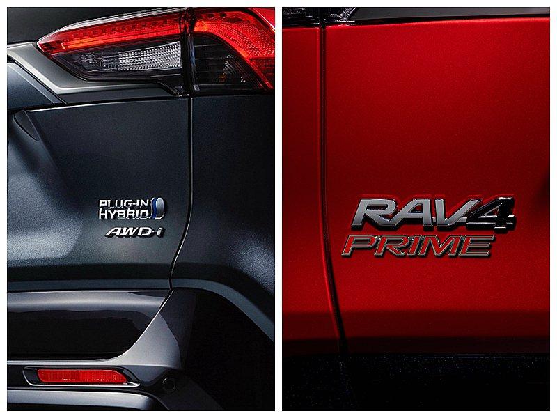 歐洲Toyota推估RAV4 Plug-in Hybrid將有超過60km遠的純...
