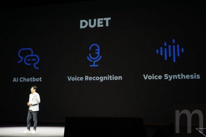 今年6月在LINE年度大會提出的DUET計畫,在此次LINE開發者大會上正式定名為LINE AiCall功能
