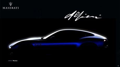 Maserati全新跑車將於2020年5月發表!
