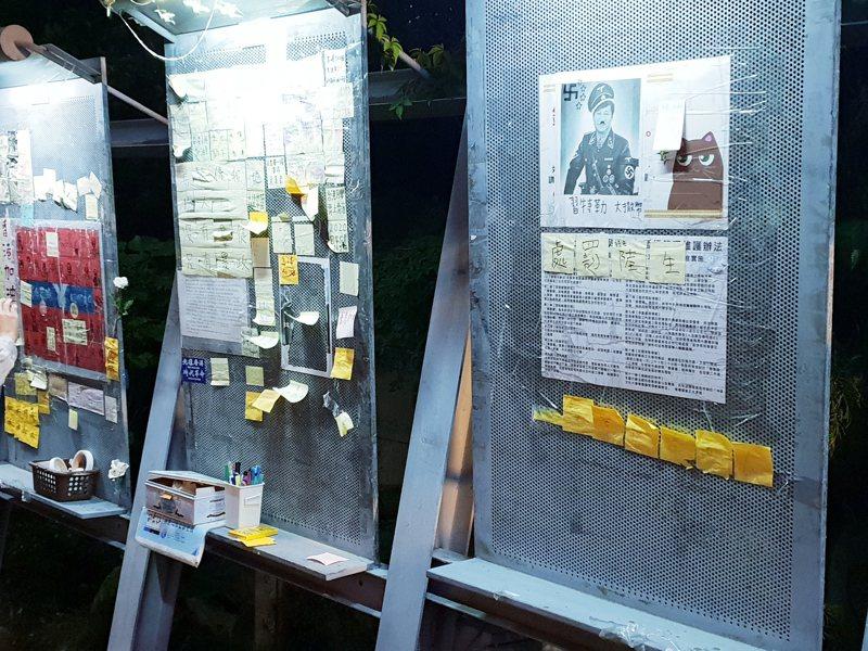 文化大學校園內的連儂牆,陸生和港生的意見並陳。記者陳宛茜/攝影