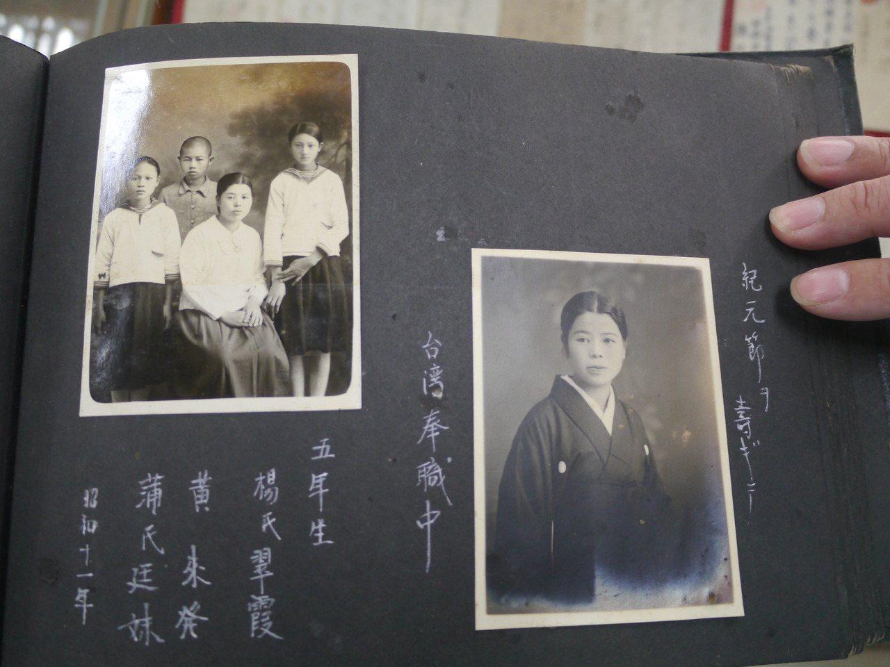 日籍老師小池芳子家人捐贈的相簿,內容有個人獨照,以及她與學生的合影照片。記者徐白...