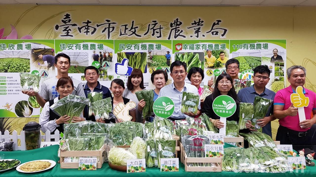 台南佳里有機聚落成型,農業局全力推薦。圖/農業局提供