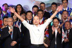 一早發酸文 韓國瑜:大家今天監督執政黨了嗎?