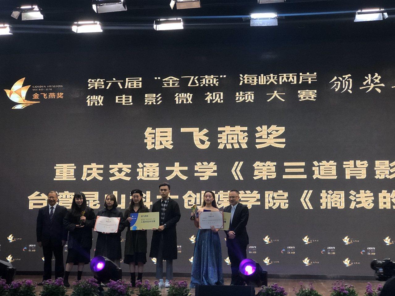 崑山科技大學創媒學院學生作品「擱淺的人」榮獲「銀飛燕獎」。記者 許玉娟/攝影