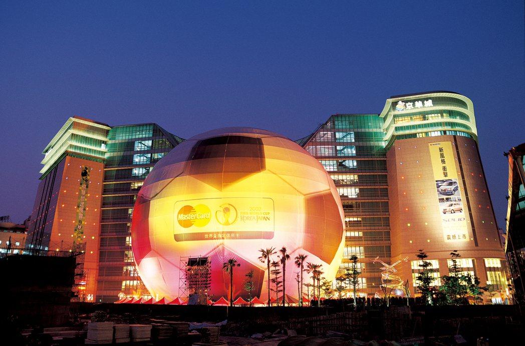 2002世足賽運用京華城直徑58公尺的球體包裝成足球造型。 圖/京華城提供