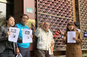 郭冠英自稱「代表共產黨」惹議 綠黨今告發涉共諜罪