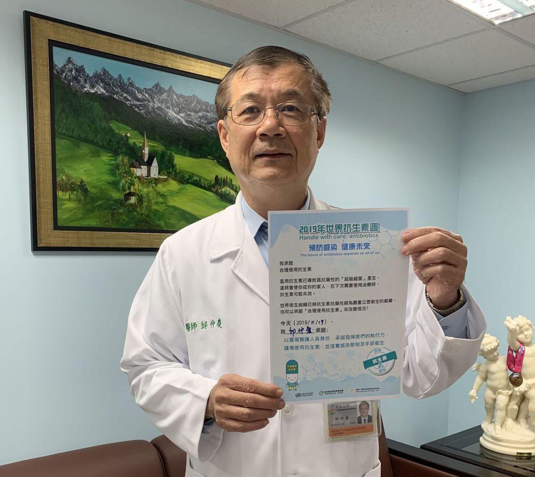 響應「世界抗生素週」,奇美醫學中心院長邱仲慶呼籲民眾重視。圖/院方提供