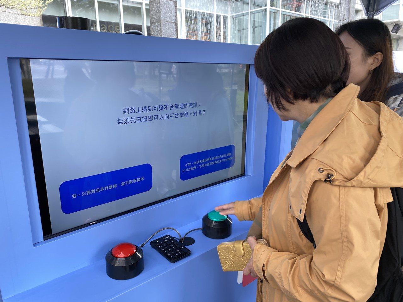 透過輕鬆的互動遊戲,讓民眾了解數位素養知識。記者黃筱晴/攝影