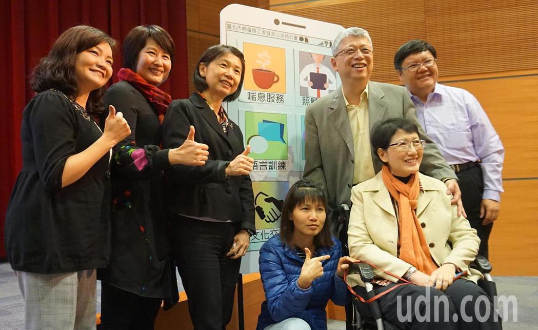 台北市勞動局今舉辦聘僱移工家庭安心支持計畫成果分享會,參與計畫的照顧者巫先生(右...