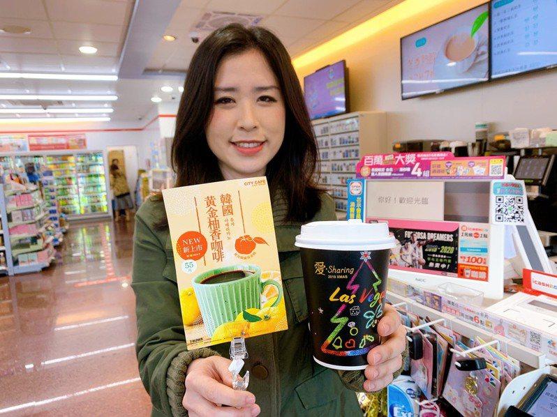 7-ELEVEN CITY CAFE新推出「韓國黃金柚香咖啡」,中杯熱飲售價55元,11月22日至11月24日限時3天第2杯半價,憑IG優惠條碼即可享折扣。圖/7-ELEVEN提供