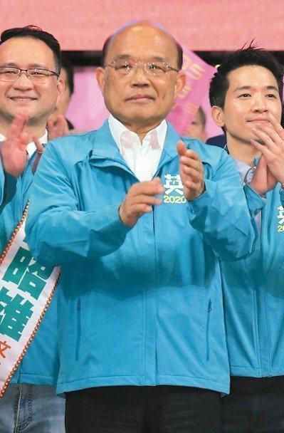 行政院長蘇貞昌因顏面神經失調,暫時取消外出行程。圖/聯合報系資料照片