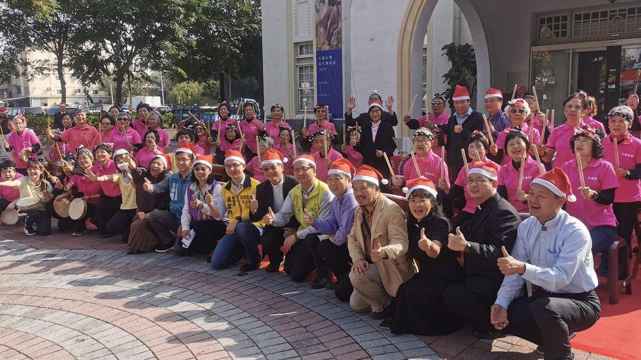 社團法人彰化縣音樂河社會福利協會主辦、彰化市各教會協辦的「愛在彰化.聖誕歡樂嘉年...