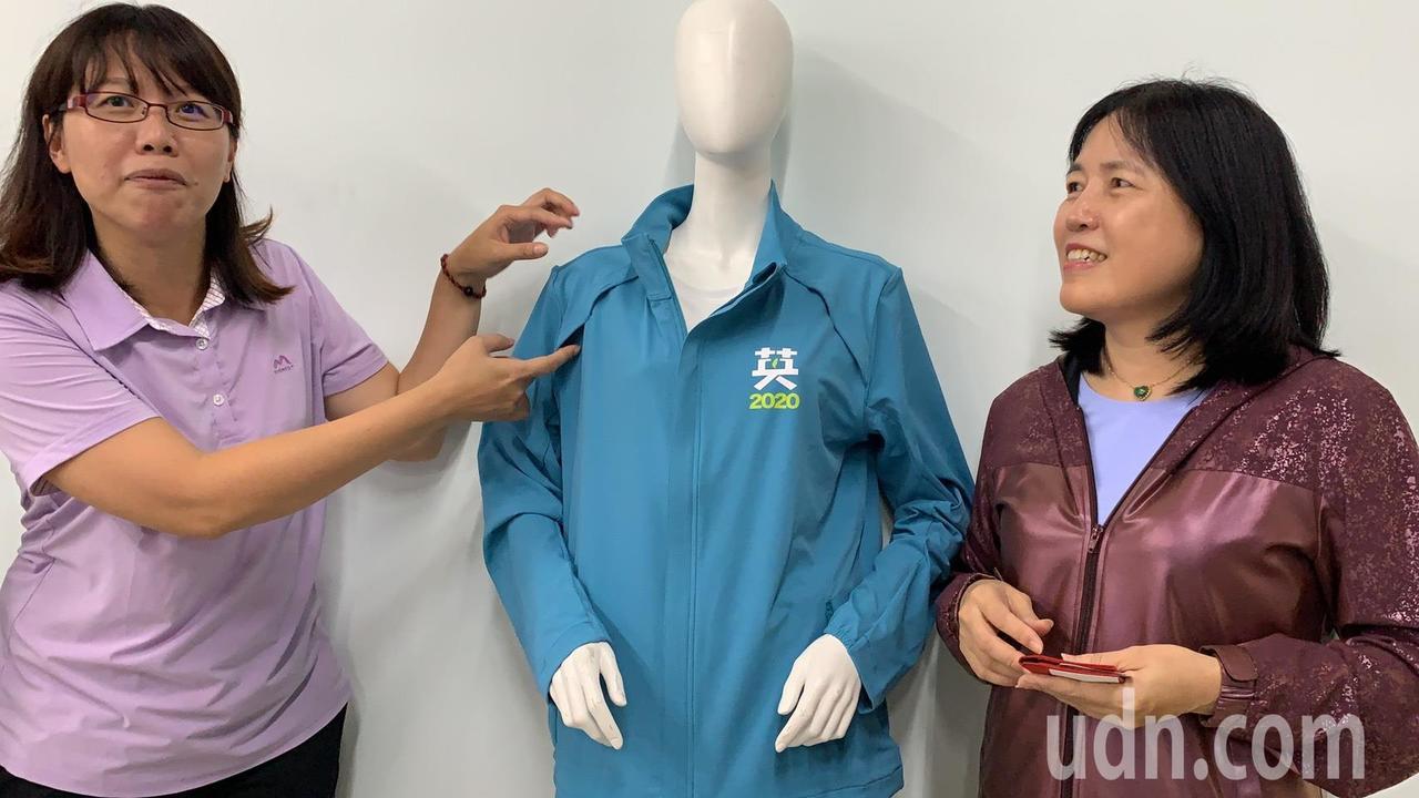 宏遠興業副總高錦雀(右)介紹「小英戰袍」機能外套,具防潑水、超透氣、彈性又好等特...