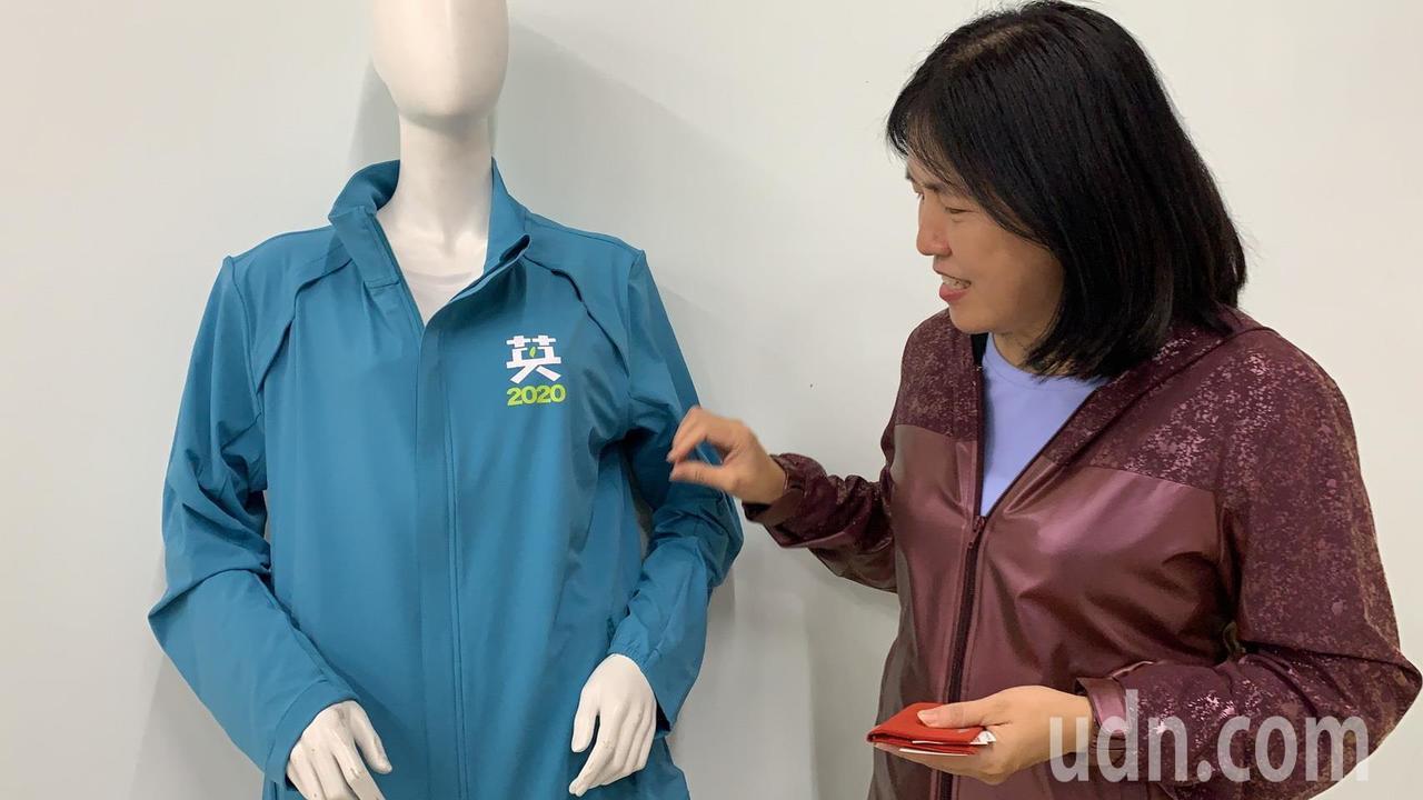 宏遠興業副總高錦雀介紹「小英戰袍」機能外套,具防潑水、超透氣、彈性又好等特色。記...