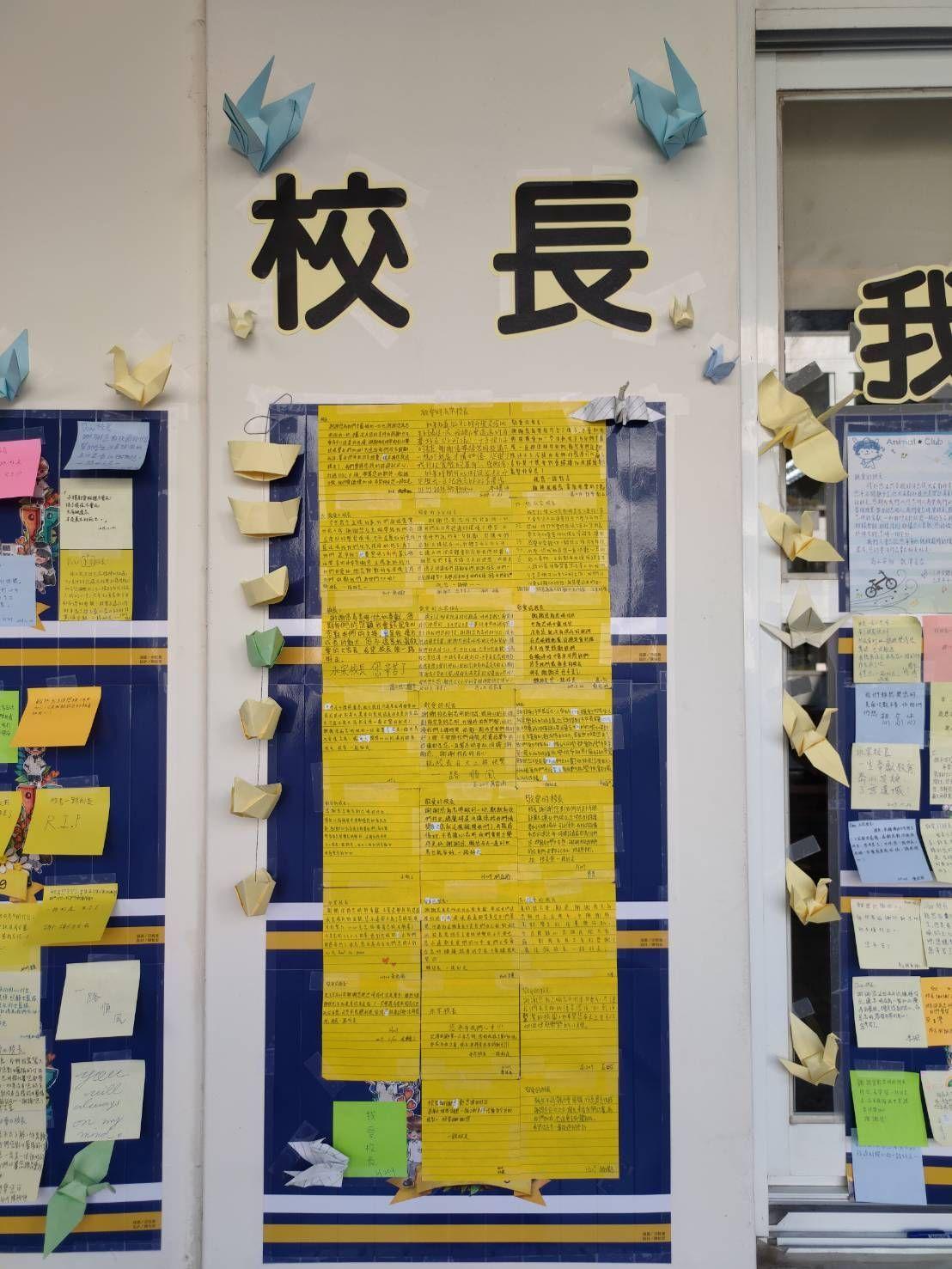 台中市忠明高中校長張永宗昨天猝死家中,享年56歲。不少師生昨天放學前得知消息,自...